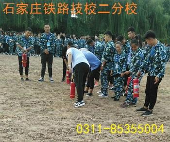 铁路技校消防演习 石家庄铁路技校二分校2018消防演习 铁路学校 第1张