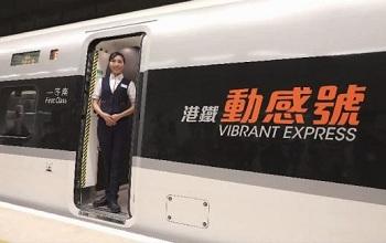 石家庄铁路学校高铁 铁路学校通知内地高铁可直达香港啦 资料