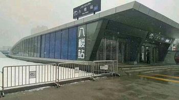 乌鲁木齐地铁八楼站 铁路学校关注乌鲁木齐地铁开通 资料 第1张