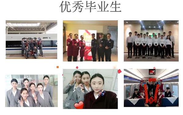 石家庄铁路学校就业学生展示 学校图片 第9张