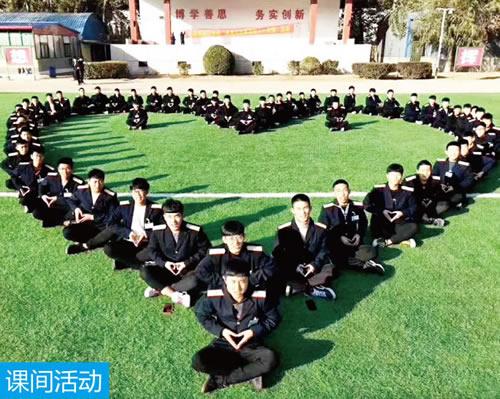 铁路学校学生爱心 石家庄铁路学校学生风采 学校图片 第5张