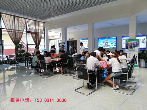 mmexport1561510524726.jpg 石家庄铁路学校2020年报名流程是什么? 常见问题 第1张