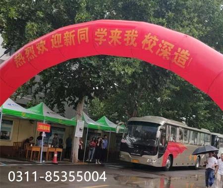 石家庄铁路技校2019年秋季开学 学校图片 第3张