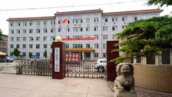 石家庄铁路学校北校区 石家庄铁路技校三校区在哪 常见问题