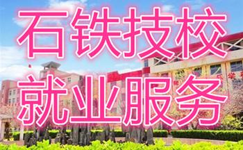 20150710054802606779.JPG 10月铁道供电就业招聘介绍 就业信息