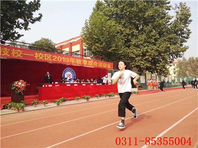 石家庄铁路学校运动会 石家庄铁路技校一分校运动会 学校图片 第4张
