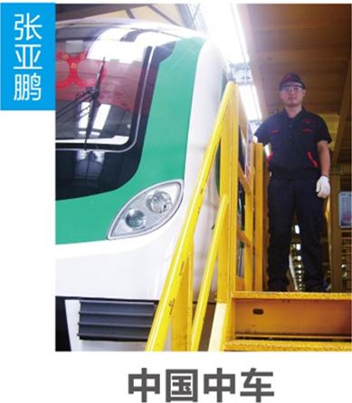 石家庄铁路技校优秀毕业生6 石家庄铁路职业技工学校优秀毕业生 就业信息 第7张