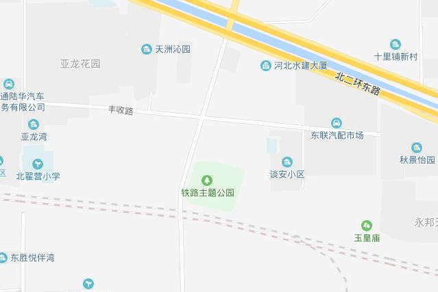 360截图20191120083245613.jpg  石家庄市铁路文化公园在哪儿? 资料 第1张