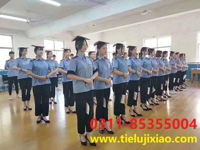 石家庄铁路技校高铁乘务 铁路技校高铁乘务形体训练 学校图片 第1张