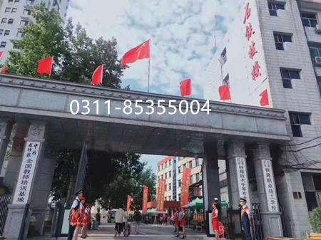 石家庄铁路职业技工学校大门 石家庄铁路职业技工学校2020年寒假通知 教育资讯