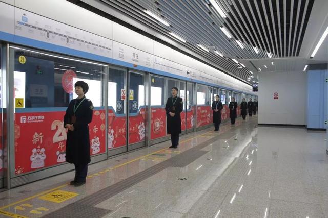 石家庄地铁3号线一期工程北段1月20日开通运营 石家庄铁路 第1张