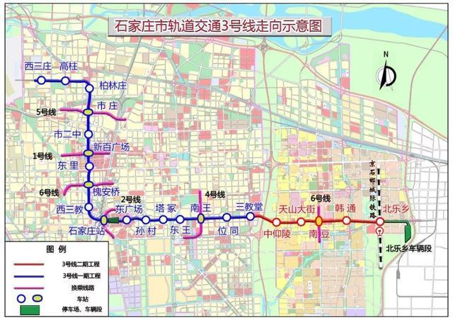 石家庄地铁3号线一期工程北段1月20日开通运营 石家庄铁路 第2张