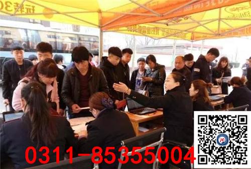 1-1P324212P9260.jpg 石家庄铁路学校报名截止时间 招生信息