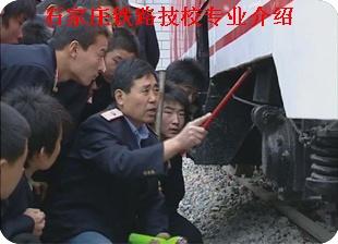 石家庄铁路学校实训车辆 想当火车司机需要学什么专业 学费是多少 常见问题 第2张