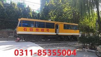 石家庄铁路学校实训车辆.jpg 想学修火车的专业石家庄哪个学校有 铁路学校 第2张