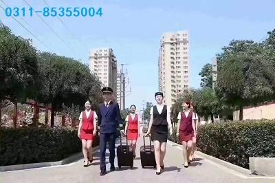 石家庄铁路职业技工学校招生简章 城市轨道交通运营管理专业就业前景 就业信息