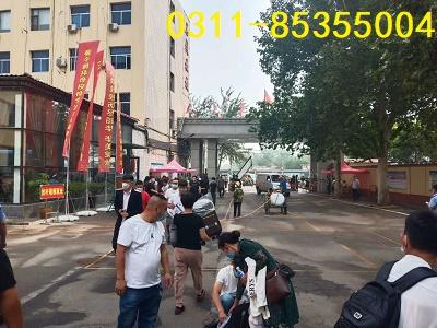 微信图片_20200610185223.jpg 石家庄铁路学校多大面积 常见问题