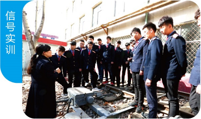 男生学习不好学铁路专业行吗 男生学习不好学铁路专业行吗 铁路学校