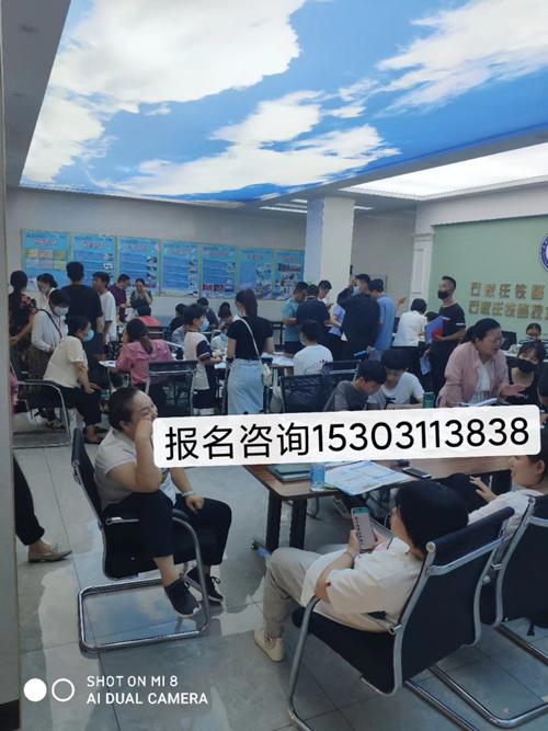 808 (2).jpg 2020年石家庄铁路职业技工学校报名什么时候截止? 招生信息