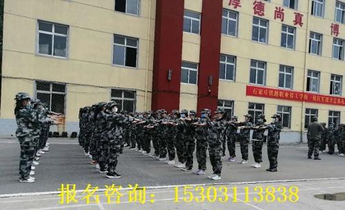 石家庄铁路技校20级新生军训 石家庄铁路技校20级新生军训 学校图片 第1张