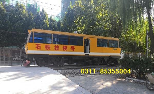 铁路机车车辆驾驶证L3类准驾车型 铁路机车车辆驾驶证L3类准驾车型 教育资讯