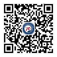 微信.jpg 石家庄铁路技校2021年3+3大专班简章 招生信息 第4张