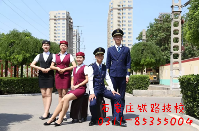 石家庄铁路学校 河北省2021年高职单招考试延期 常见问题