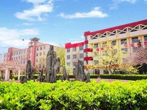 石家庄铁路学校 2021年河北省中考时间安排附复习指南 教育资讯