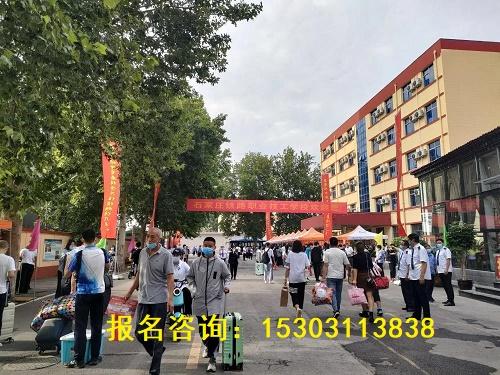 石家庄铁路学校9月还能入学吗 石家庄铁路学校9月还能入学吗 常见问题