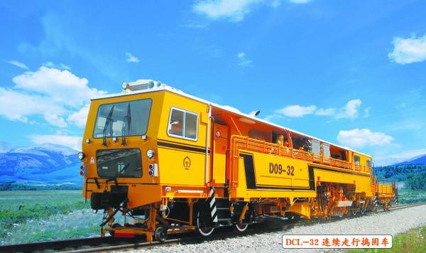 铁路大型养路机 资料 第5张