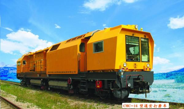 铁路大型养路机 资料 第7张