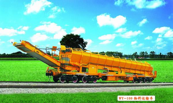 铁路大型养路机 资料 第3张
