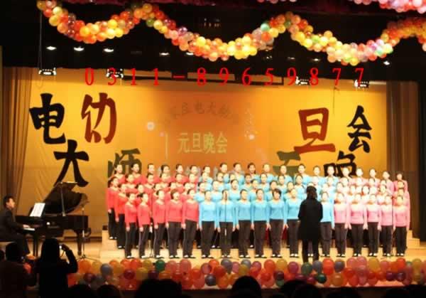 学前教育 幼师(2011年) 中专中技