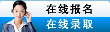 石家庄铁路技校2011年什么时候招生? 常见问题